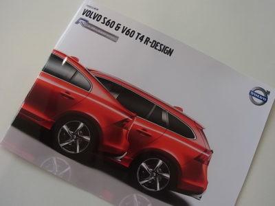 特別仕様車 V60 T4 R-DESIGN