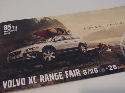 VOLVO XC RANGE FAIR 8/25・26♪