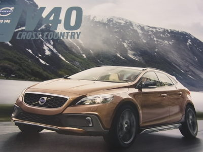 V40 CROSS COUNTRY ロウカッパーメタリック