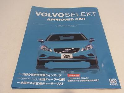VOLVO SELEKT ~APPROVED CAR~