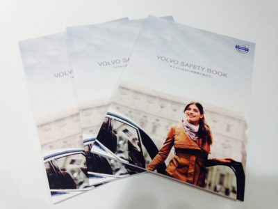 ☆VOLVO SAFETY BOOK☆