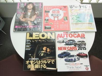 今月の雑誌です♪