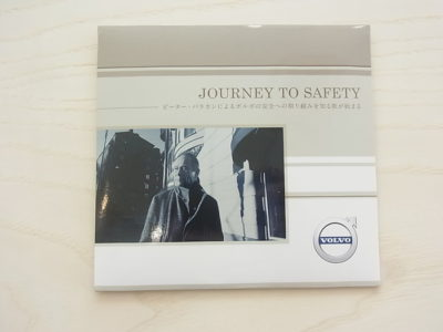 ~JOURNEY TO SAFETY~DVDプレゼント致します。