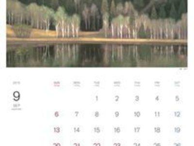 9月のカレンダーをお届けします♪