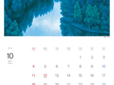10月のカレンダーをお届け致します♪