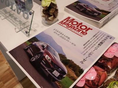 Motor Magazine!