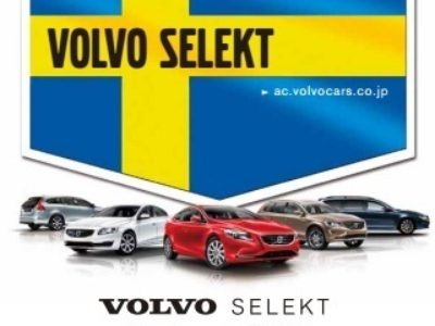 ALMOST NEW VOLVO
