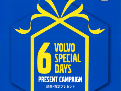 VOLVO SPECIAL 6DAYS