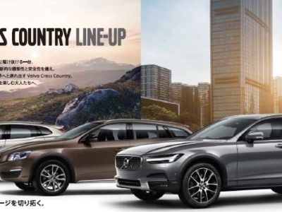 VOLVO CROSS COUNTRY FAIR Ⅱ