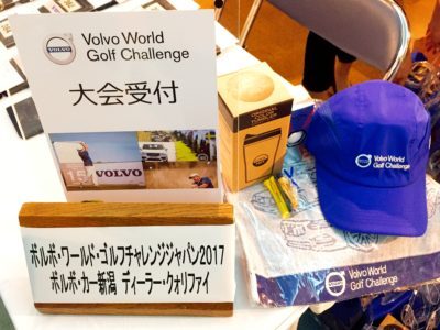 2017VOLVO WORLD GOLF CHALLENGE