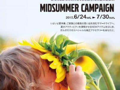 MID SUMMER~夏至祭~