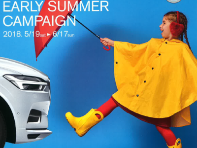 EARLY SUMMER CAMPAIGN 2018