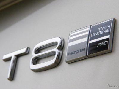 ボルボが誇る最先端、最高級の「T8」