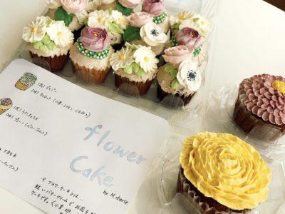 【イベント告知】VOLVO×フラワーケーキ