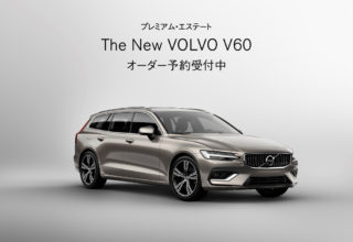 The New VOLVO V60 Debut