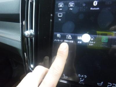 新型車(XC40,V60)タイヤ交換後の注意点