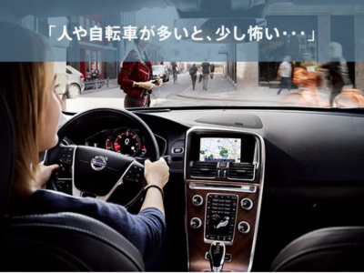 Let's start with VOLVO☻