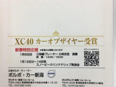 当選ナンバ-発表!!