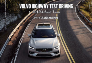 VOLVO Highway Test Driving